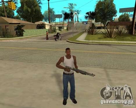 Оружия из STALKERa для GTA San Andreas третий скриншот