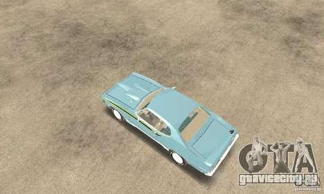 Pontiac GTO The Judge для GTA San Andreas вид сзади слева