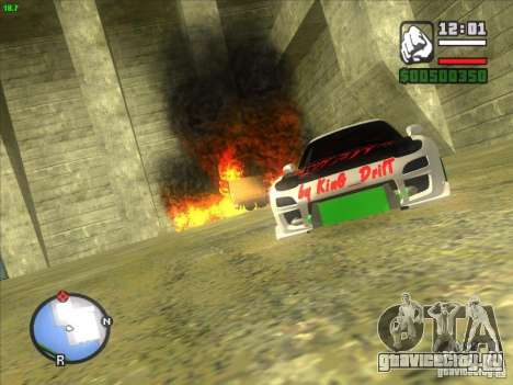 Mazda RX-7 Drift Version для GTA San Andreas вид сзади