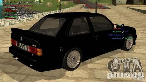 BMW M3 E30 1989 для GTA San Andreas вид слева