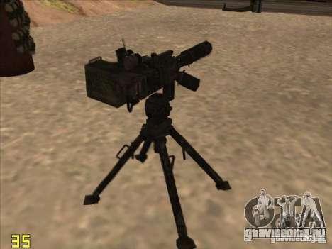 Туррель для GTA San Andreas второй скриншот