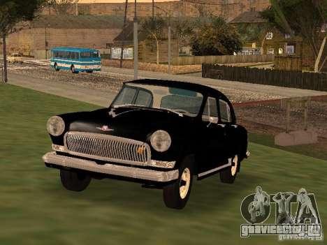 ГАЗ 21Р для GTA San Andreas
