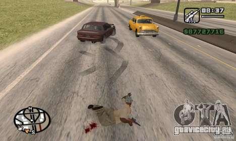 Потеря жизней при аварии для GTA San Andreas