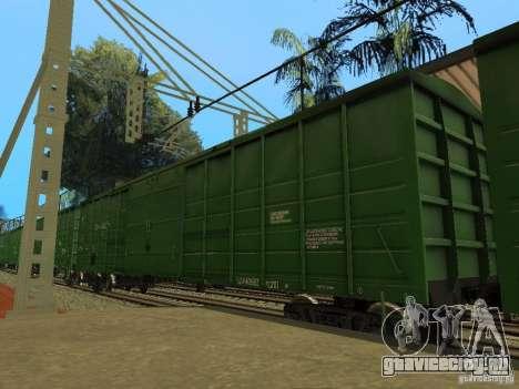 ЖД модификация III для GTA San Andreas девятый скриншот