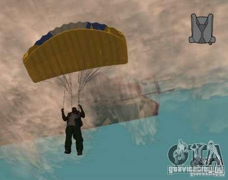 Бесконечный Парашют для GTA San Andreas третий скриншот