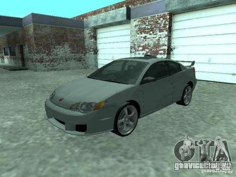 Saturn Ion Quad Coupe 2004 для GTA San Andreas вид сверху