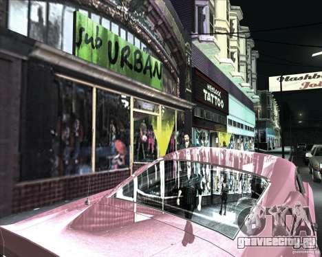 ENBSeries NORTH для GTA San Andreas второй скриншот
