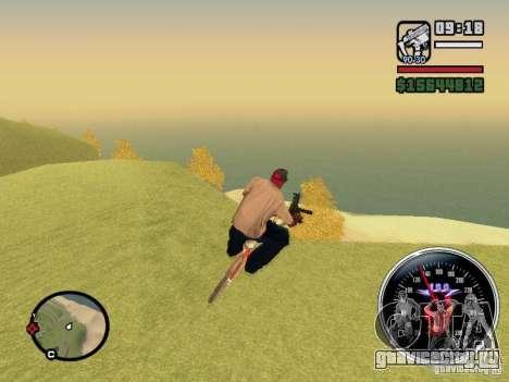 Speed Udo для GTA San Andreas третий скриншот
