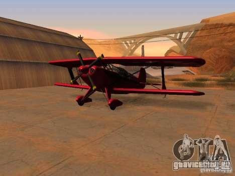 Графика из консольных версий для GTA San Andreas