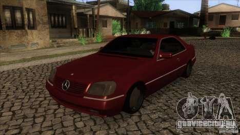 Mercedes Benz 600 Sec для GTA San Andreas вид изнутри