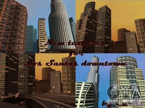 Новые текстуры небоскрёбов Downtown для GTA San Andreas пятый скриншот