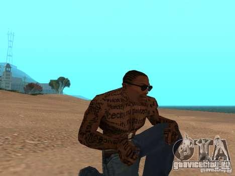 Tattoo Mod by shama123 для GTA San Andreas второй скриншот