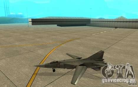 МиГ-23 Flogger для GTA San Andreas вид сзади слева