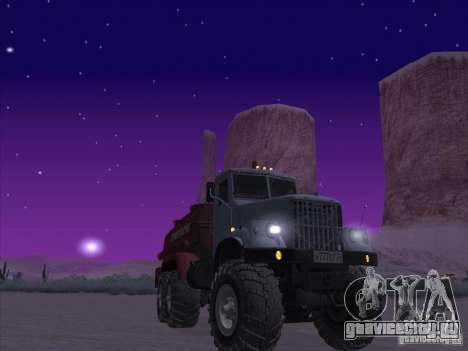 КрАЗ-255 Бензовоз для GTA San Andreas