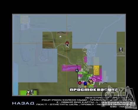 Посёлок Простоквасино для КР для GTA San Andreas седьмой скриншот