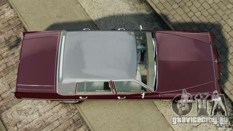 Cadillac Fleetwood Brougham Delegance 1986 для GTA 4 вид сзади