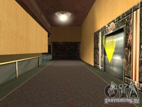 World Trade Center для GTA San Andreas пятый скриншот