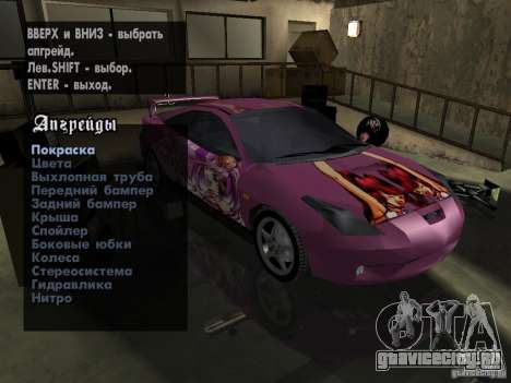 Toyota Celica для GTA San Andreas вид изнутри