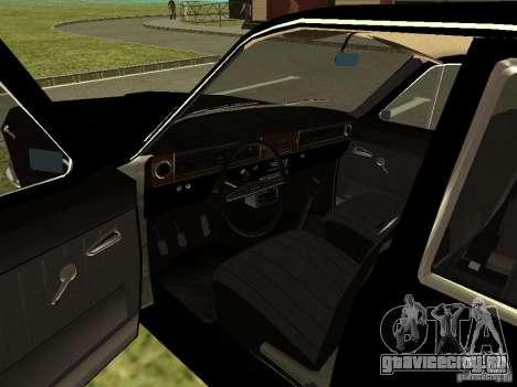 ГАЗ 24-01 Волга для GTA San Andreas