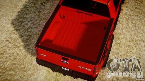 Ford F150 SVT Raptor 2011 для GTA 4 вид снизу