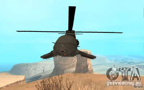 Scout Drone from BO2 для GTA San Andreas вид сзади слева