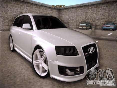 Audi RS6 Avant для GTA San Andreas вид сзади