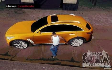 Alarme Mod v4.5 для GTA San Andreas шестой скриншот