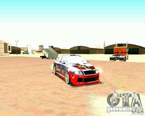 Skoda Octavia III Tuning для GTA San Andreas вид слева