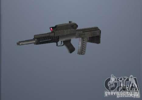 ОЦ-101 Гадюка для GTA San Andreas