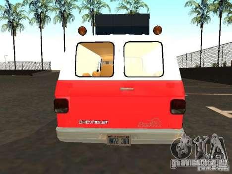 Chevrolet Van G20 LAFD для GTA San Andreas вид справа