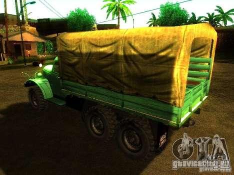 ЗиЛ 157 Труман для GTA San Andreas вид сзади