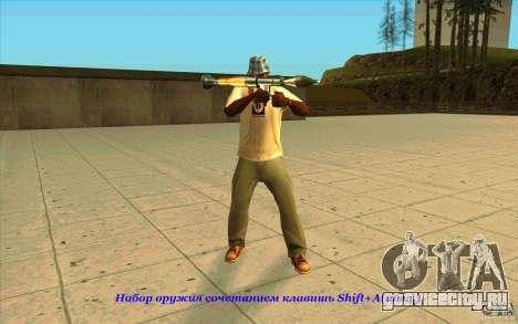 Skorpro Mods Vol.2 для GTA San Andreas пятый скриншот