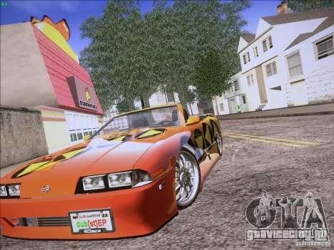 Elegy Cabrio Edition для GTA San Andreas вид сзади