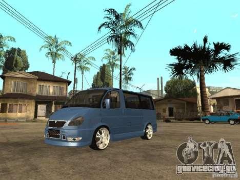 ГАЗ-2217 Соболь-Баргузин для GTA San Andreas