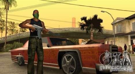 Wars Zones для GTA San Andreas третий скриншот