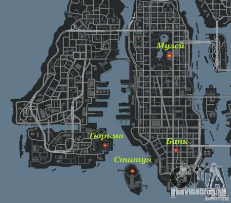 Bank robbery mod для GTA 4 девятый скриншот