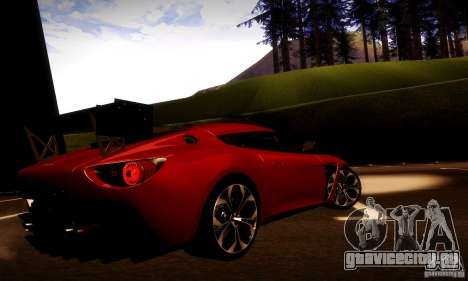 Aston Martin V12 Zagato Final для GTA San Andreas вид сбоку