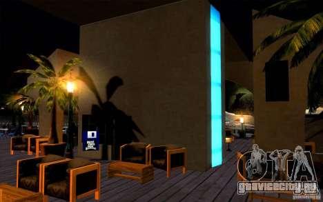 Пляжный клуб для GTA San Andreas пятый скриншот