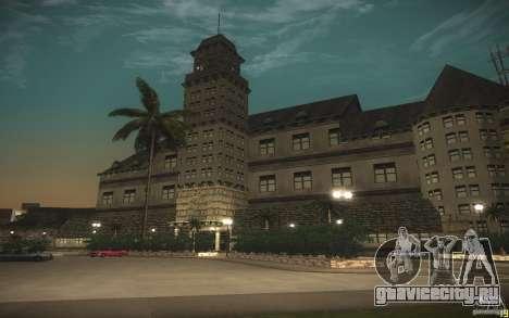 Особняк Mafia для GTA San Andreas второй скриншот