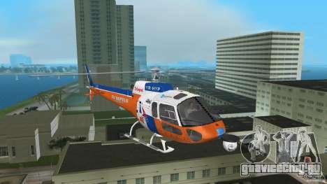 Eurocopter As-350 TV Neptun для GTA Vice City вид слева