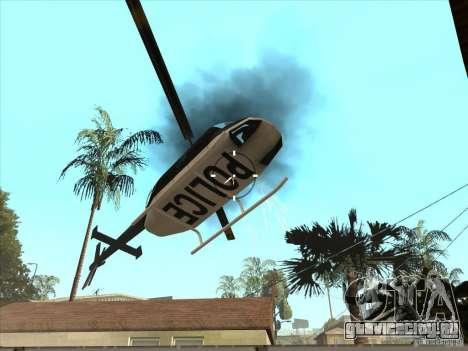 CLEO скрипт: Пулемёт в GTA San Andreas для GTA San Andreas четвёртый скриншот