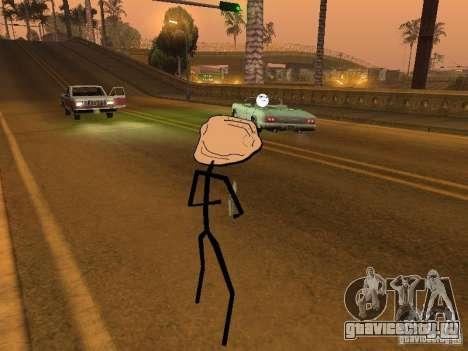 Meme Ivasion Mod для GTA San Andreas седьмой скриншот