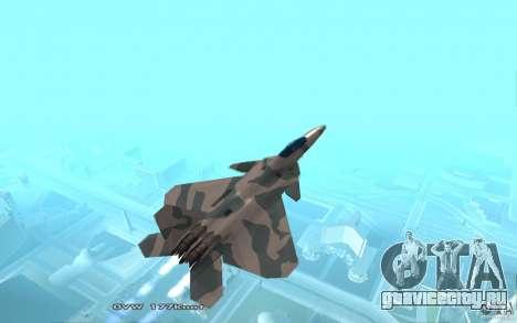 F/A-22 Velociraptor для GTA San Andreas вид сзади слева