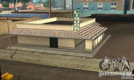 Grove Street 2013 v1 для GTA San Andreas восьмой скриншот