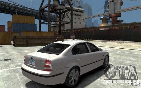 Skoda SuperB для GTA 4 вид справа