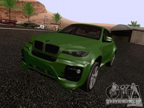 BMW X6 LT для GTA San Andreas