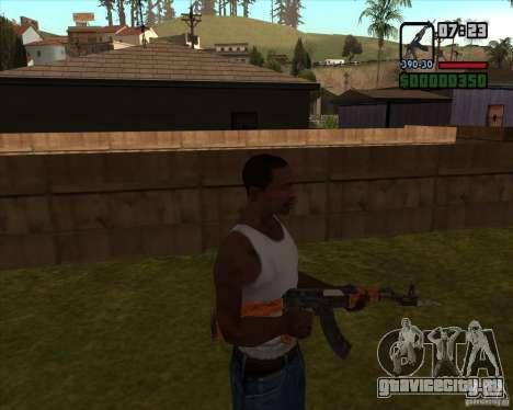 АК-47 со штыком для GTA San Andreas третий скриншот