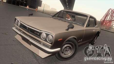 Nissan Skyline 2000 GT-R Coupe для GTA San Andreas