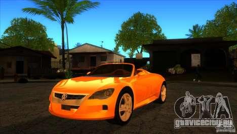 Volkswagen Concept R для GTA San Andreas