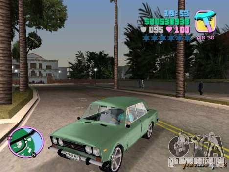 ВАЗ 2106 для GTA Vice City